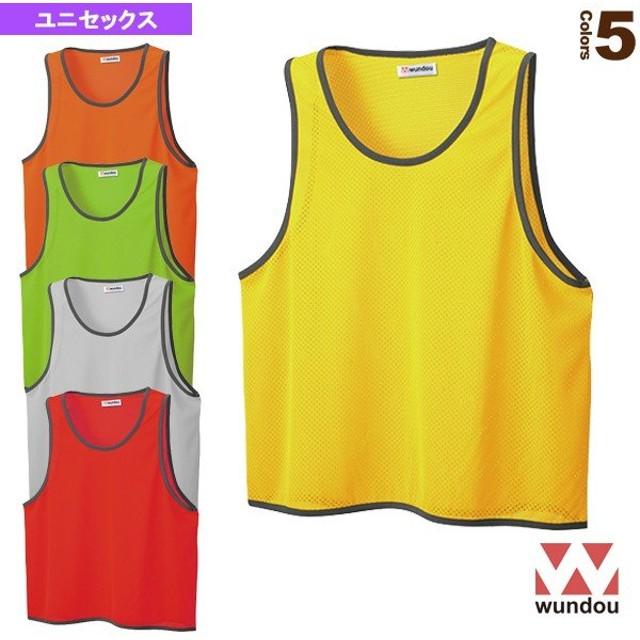 661a6caa3b33e wundou(ウンドウ) オールスポーツウェア(メンズ/ユニ) ベーシックビブス/ユニ