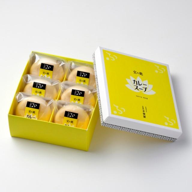 加賀麩 不室屋 宝の麩 カレースープ6ヶ入
