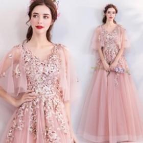 二次会 花嫁ドレス  パーティードレス  結婚式  同窓会 大きいサイズ カラードレス  ロングドレス 激安  ステージドレス ピンク