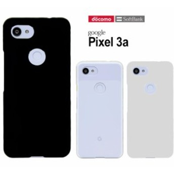 docomo Pixel 3a SoftBank SIMフリー ハードケース スマホケース スマートフォン スマホカバー スマホ カバー ケース hd-pixel3a