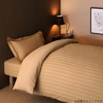 ショート丈ベッド用 6色から選べる 綿混サテン ホテルスタイルストライプカバーリング 布団カバーセット ベッド用 (寝具幅サイズ セミ