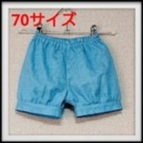 (1)スカイブルー デニム風かぼちゃパンツ