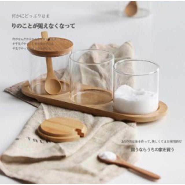 3個セット 調味料ラック 調味料ストッカー 調味料入れ 塩入れ 砂糖入れ 調味料容器 小さじスプーン付き 竹製 ガラス製 スパイス皿