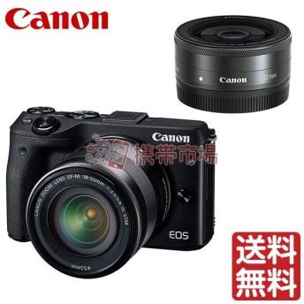 キャノン EOS M3 一眼レフカメラ 18-55mm 22mm ダブルレンズキット ブラック あすつく 美品 送料無料 中古 CANON