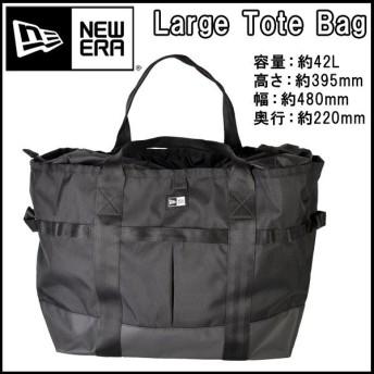 バッグ バックパック 一般用 ニューエラ NEW ERA Large Tote Bag トートバッグ ブラック 約42L