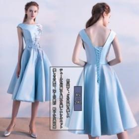 シフォン レディーズドレス ワンピース パーティドレス 繊細な刺繍 ナチュラル 若々しく元気 パーティー