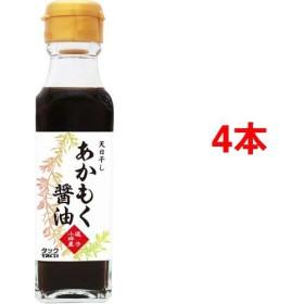 TAC21 あかもく醤油 (120mL4コセット)