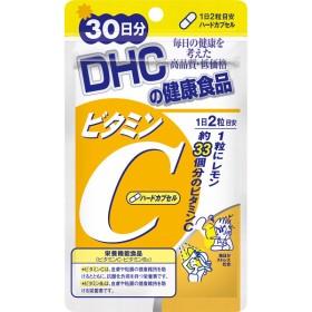 DHC ビタミンCハードカプセル(30日分)