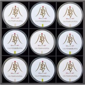 三越 お中元 御中元 ギフト 洋菓子 プリン アイディーヨンナナ B049033 〈ID47〉×〈菊家〉阿蘇ジャージーミルクぷりん詰合せ