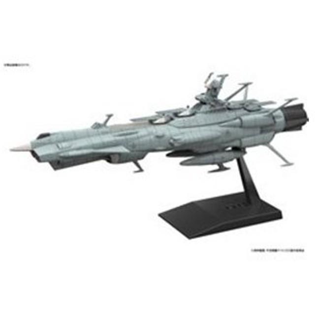 バンダイ メカコレクション 宇宙戦艦ヤマト2202 地球連邦アンドロメダ級 一番艦 アンドロメダ
