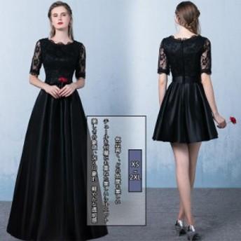 30代 シフォン オーガンジー レディーズドレス ワンピース パーティドレス 気品のある 派手 曲線を描き
