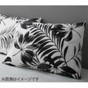 単品 日本製・綿100% エレガントモダンリーフデザインカバーリング 用 枕カバー 1枚 43×63用 (寝具カラー グリーン) 緑