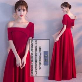 20代 30代 シフォン レディーズドレス ワンピース ロングドレス 気品のある 優雅 体型カバー