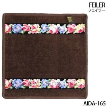 【メール便で発送】 フェイラー ハンカチ アイーダ AIDA - 165 FEILER (6020503)