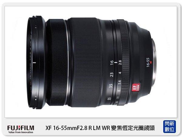 【銀行刷卡金回饋】FUJIFILM 富士 XF 16-55mm F2.8 R LM WR (16-55;恆昶公司貨)