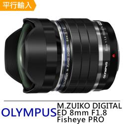 OLYMPUS M.ZUIKO DIGITAL ED 8mm F1.8 Fisheye PRO 超廣角及廣角定焦鏡頭*(平輸)