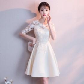 花嫁 二次會 ドレス ミニ ドレス レディース 膝丈 白 袖あり 大きいサイズ 結婚式 ブライダル 20代 30代