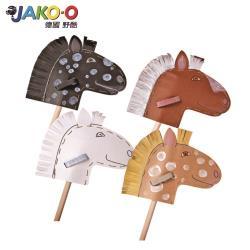 【JAKO-O德國野酷】買一送一~DIY手作組-馬頭棍(4入)