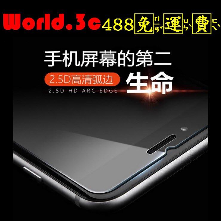 華碩 Asus ZenFone 2 Laser ( ZE601KL ) 6吋 玻璃貼 保護貼 鋼化膜 手機玻璃貼 前保護貼 9H
