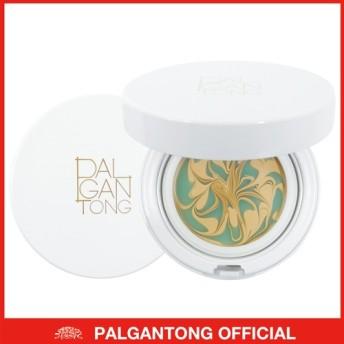 【公式】パルガントン ゴールドコラーゲンエッセンスファンデーション SPF50+・PA+++/美容液/化粧下地/乳液/毛穴カバー/カラーコントロール/UVカット/クッションファンデーション