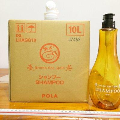 日本星級飯店專用 POLA aroma ess.gold 洋甘菊洗髮精~ 用Daiso 500ml分裝瓶分裝(如圖二)