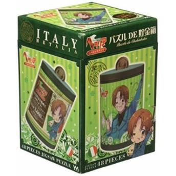 パズルDE貯金箱 ヘタリア 48ピース イタリア式 (直径8cm×高さ10.5cm)