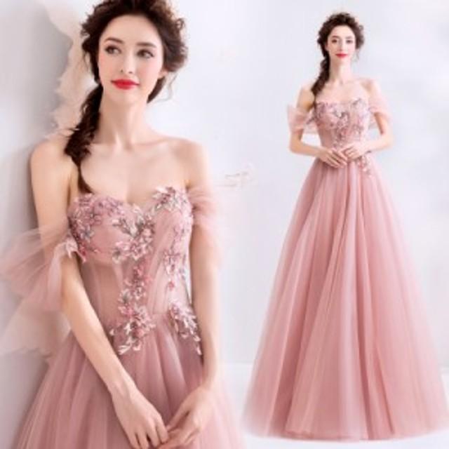 ウエディングドレス結婚式 花嫁 二次会ドレス お呼ばれドレス 撮影 かわいい ワンピース 演出服 司会者 パーティードレス ステージドレス