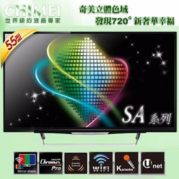 CHIMEI 奇美 55吋 智慧型LED液晶顯示器 TL-55SA80 ★CHROMAX PRO 進化版超微晶影像優化平台