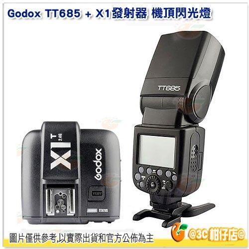 神牛 Godox TT685F + X1發射器 機頂閃光燈 TT685 TTL 2.4G 開年公司貨 富士