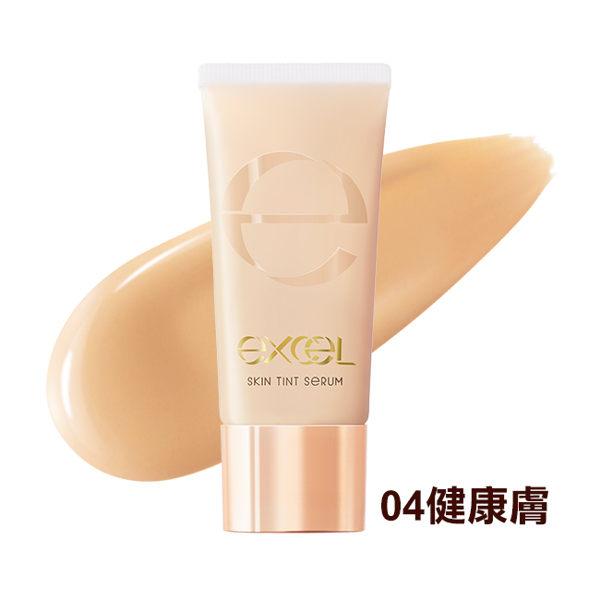 EXCEL淨采精萃粉底04健康膚 35g