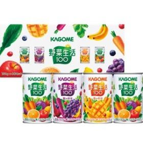 ジュース 野菜ジュース イベント 景品カゴメ 野菜生活4本セット YS-KH