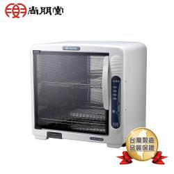 尚朋堂 微電腦紫外線雙層烘碗機SD-2588