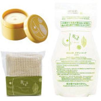 【アウトレット】草花木果 ボディソープ&タオル+ゆずの恵みクリームバーム 1セット キナリ