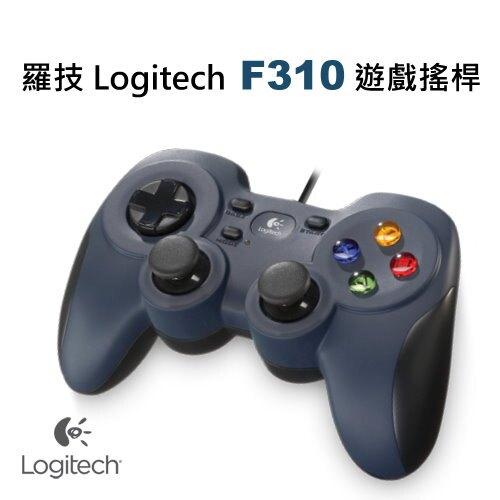 羅技 F310 遊戲控制器 Gamepad 舒適防滑握把 遊戲搖桿 手把 經典按鈕配【Sound Amazing】