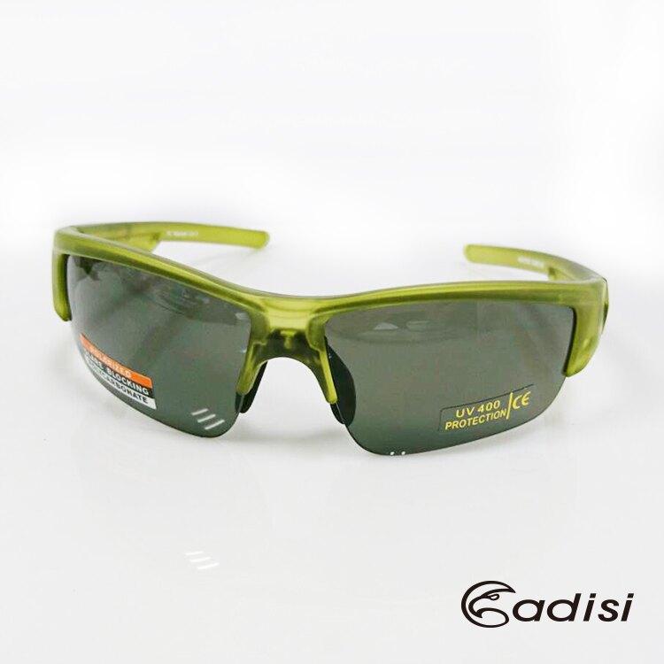 ADISI 偏光太陽眼鏡AS16182 / 城市綠洲 (墨鏡.抗UV.防紫外線.單車.防眩光)