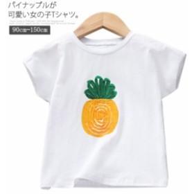 送料無料 Tシャツ 子供服 半袖T 半袖Tシャツ コットン キッズ ジュニア 女の子 フレンチスリーブ パイナップル プリント