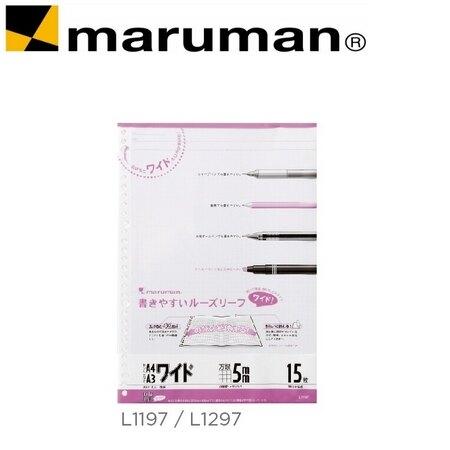 618購物節日本 maruman  L1197 方格30孔A4-A3 活頁紙 /組