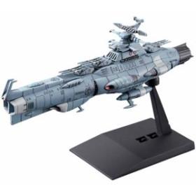 メカコレクション 宇宙戦艦ヤマト2202 No.13 地球連邦主力戦艦 ドレッドノート プラモデル