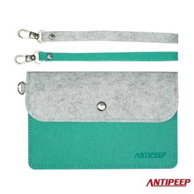 ANTIPEEP 極簡時尚厚版手提小包/手機包/護照包