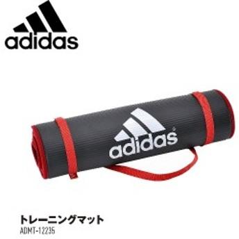 アディダス トレーニングマット ADMT-12235 フィットネス トレーニング 【adidas トレーニング用品】