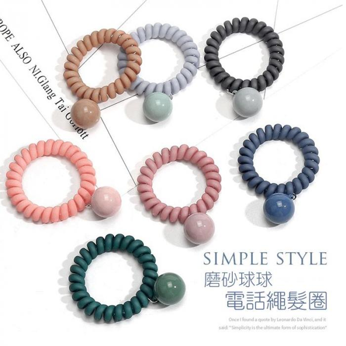 粉色系磨砂球球電話繩髮圈(1入)(四色隨機出貨)