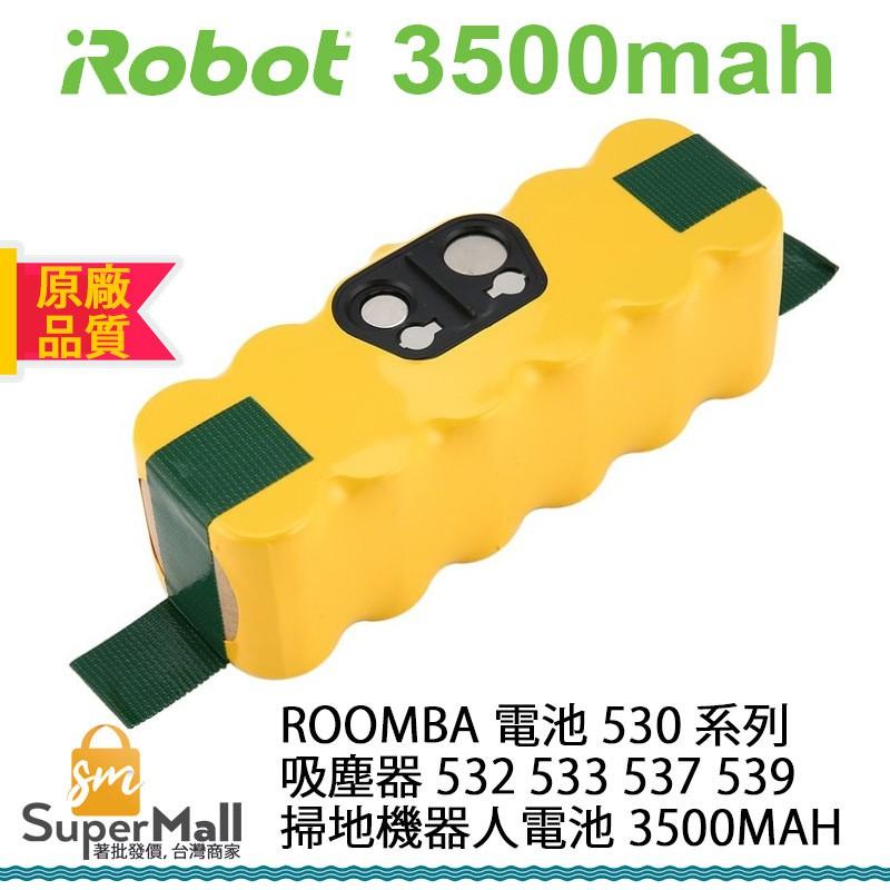 電池 適用於 IROBOT Roomba 530 系列 吸塵器 532 533 537 539 掃地機器人電池