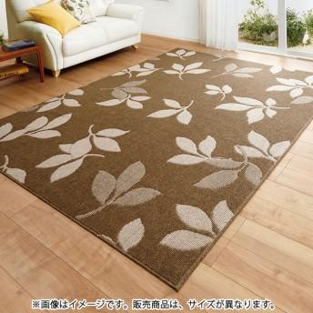 ベルーナインテリア 3柄から選べるアース防ダニ・抗カビラグ<カーペット・絨毯> チェックグリーン 約240×240cm