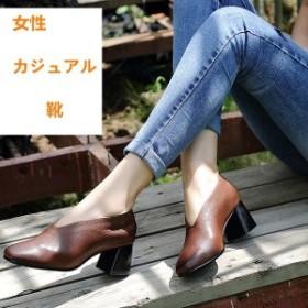 サンダル レディース サンダル レディース ハイヒール ピンヒール 靴 シューズ 美脚 歩きやすい 痛くない