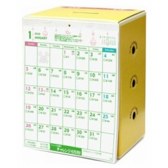 6万円貯まる 貯金箱 カレンダー 2020年 壁掛けカレンダー シャッフル貯金型 147×196×110mm シール付き 令和2年