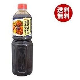 【送料無料】ダイショー 黒酢玉ねぎあんかけだれ 1.18kg×12本入