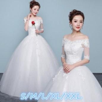 結婚式ワンピース お嫁さん 豪華な ウェディングドレス 花嫁 ドレス イブニングドレ 大人の魅力 チュールスカート Aラインワン