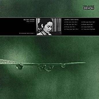 [CD] 遠藤郁子/ショパン:ノクターン集(オンデマンドCD)