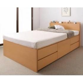 長く使える棚・コンセント付国産頑丈チェスト収納ベッド 薄型スタンダードボンネルコイルマットレス付き お客様組立 (対応寝具幅 セミダ