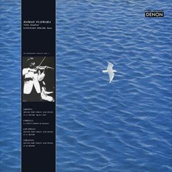 [CD] 藤原浜雄/イタリア・バロック名曲集(オンデマンドCD)